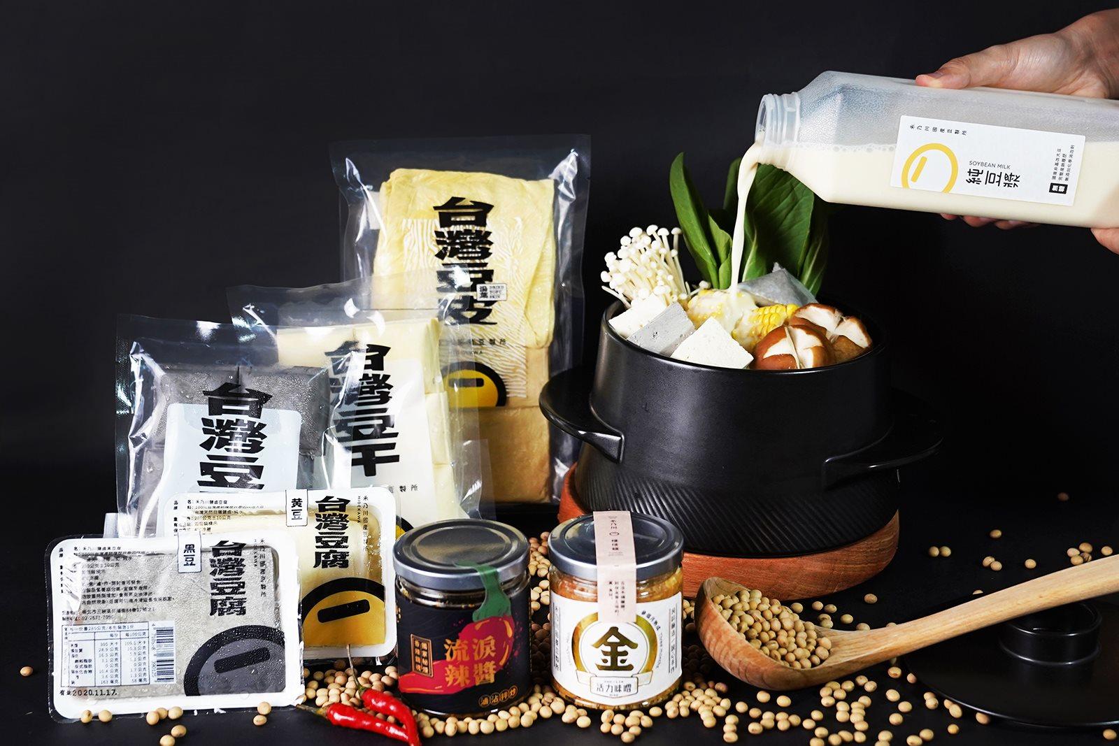 冬季鍋物首選—流淚辣醬濃郁豆漿火鍋 | 禾乃川小廚房