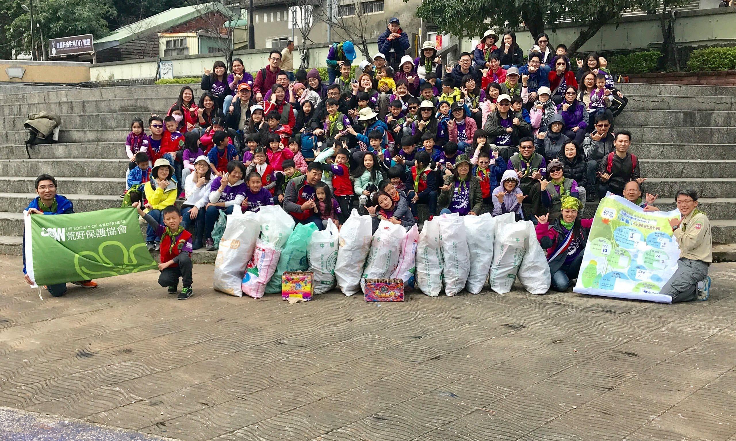 2019/02/17 荒野保護協會親子團 淨溪活動
