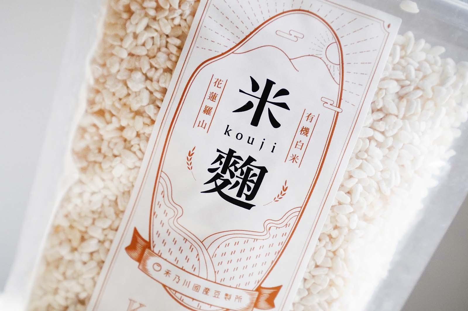 釀酵米麴需要許多耐心培養,禾乃川推出了「禾乃川米麴」,是經由師傅用心的照顧,讓米麴擁有安心的環境可以慢慢長大,並且選用日本300多年味噌老店的優良菌種「糀kouji」,再搭配花蓮羅山有機白米,經過浸泡、蒸熟、播散、翻攪散熱等古法,擁有米麴即可以自己釀造味噌、味醂、醬油、鹽麴和甘酒喔!  | 改變生命的豆漿店