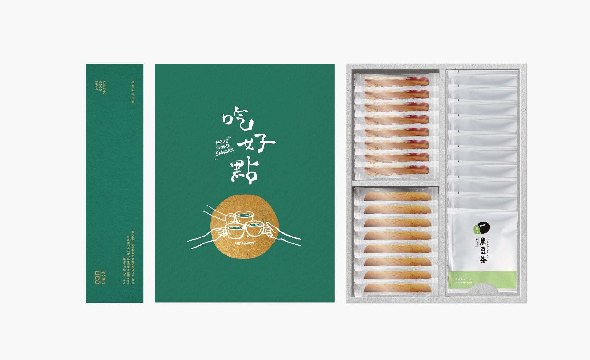 禮盒四|《 吃好點 》 茶點禮盒  《吃好點》茶點禮盒適合獨自享受幸福時光,更適合跟親朋好友分食共享,這款精選禮盒包括兩款餅乾皆由「小草書屋職研烘焙坊」用心烘焙,傳遞給您一份療癒且充滿溫度的手作點心!內含養身零熱量的焙炒青仁黑豆茶包、金黃酥脆的布列塔尼餅乾以及Q軟綿密、扎實不黏牙的黃豆雪莓Q餅。佳節送禮,喝一杯好茶,配上精緻甜點,共享美好時光,非《吃好點》茶點禮盒莫屬! | 改變生命的豆漿店