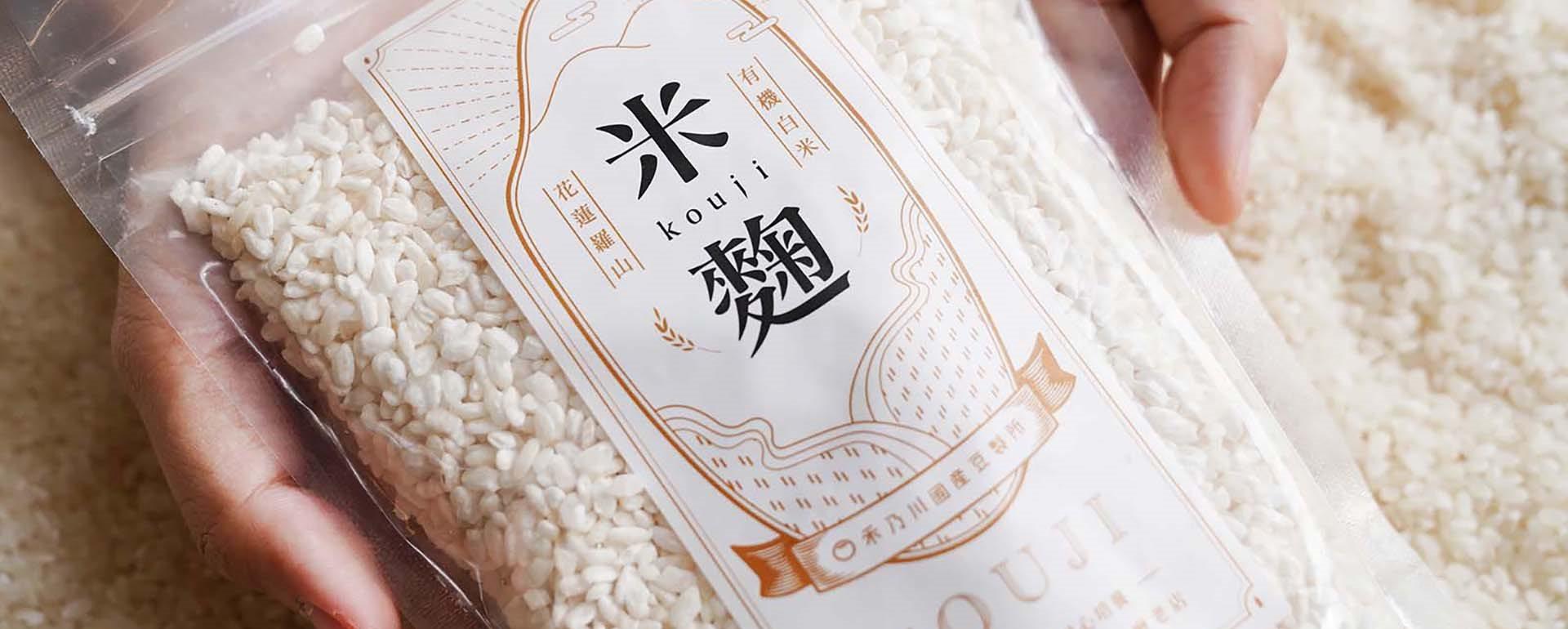 有機米麴哪裡買?米麴用途及如何製作美味味噌!禾乃川國產豆製所不藏私大公開!