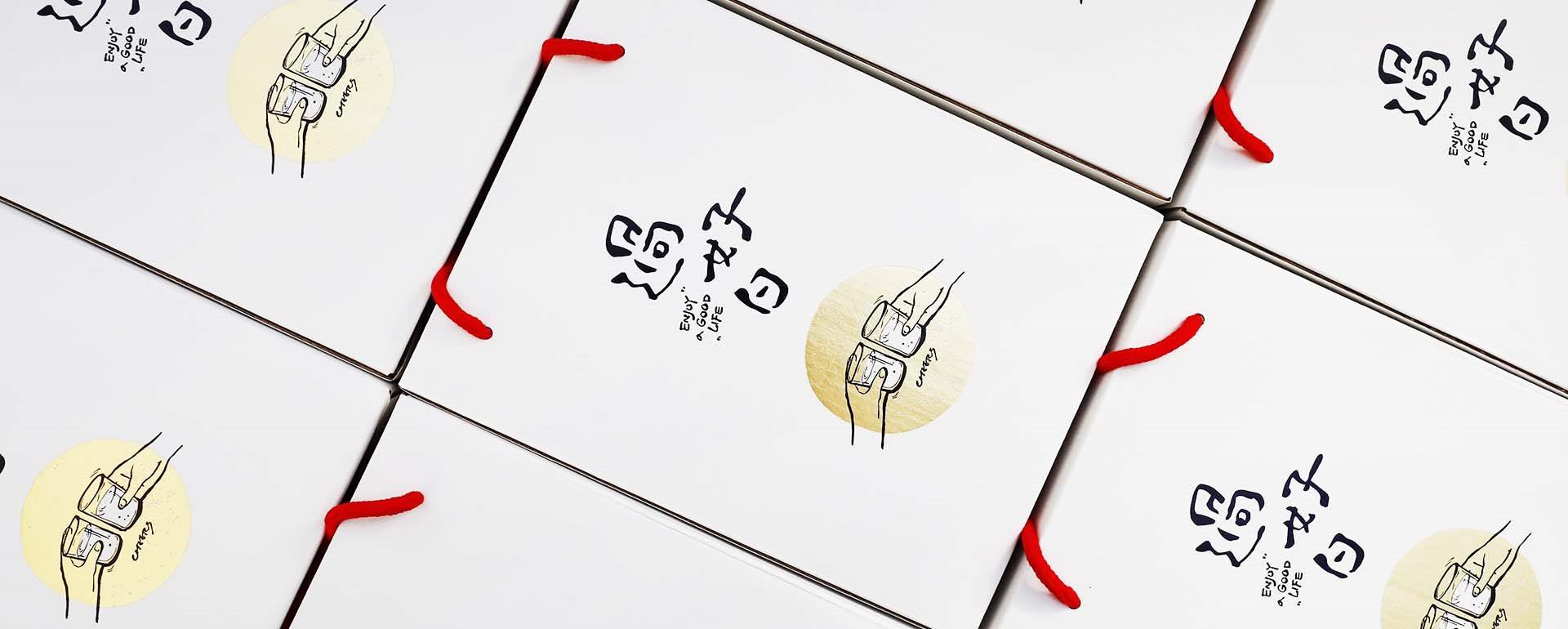 福委會團購首選,甘樂文創養生飲品米麴甘酒年節禮盒