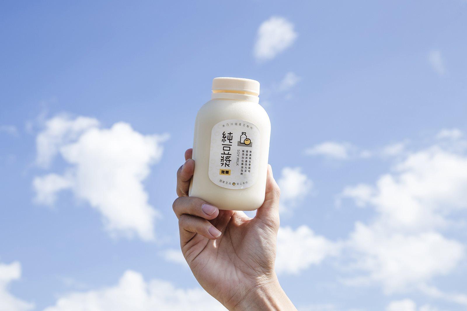 豆漿加熱要盡快飲用、勿反覆加熱,才能保存營養價值!
