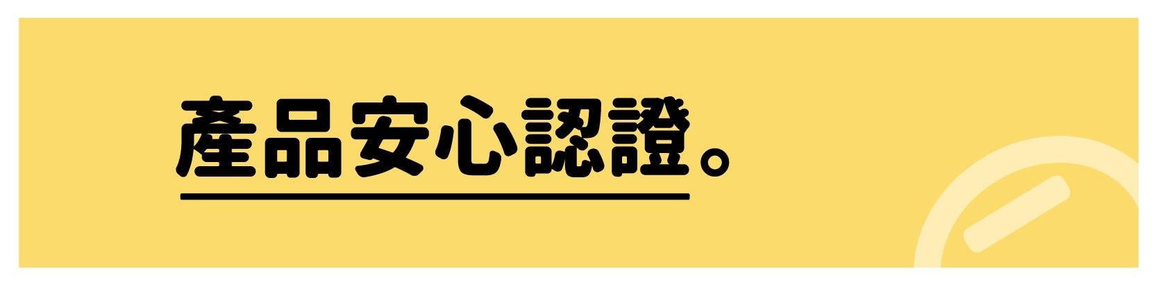 0428禾乃川商城資訊更新_210429.jpg