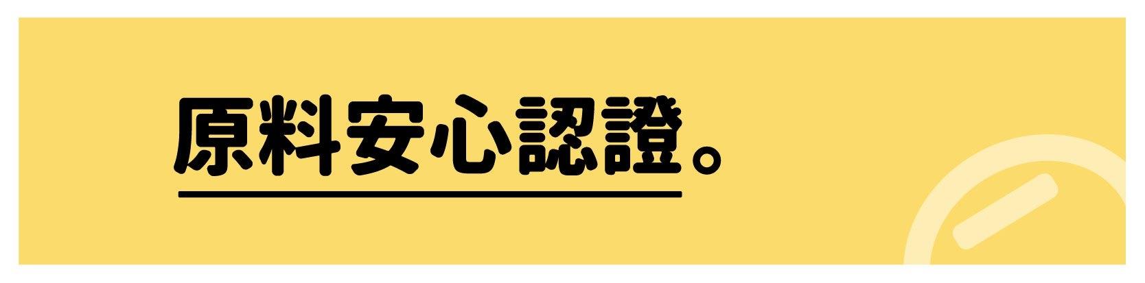 0428禾乃川商城資訊更新_210429_0.jpg