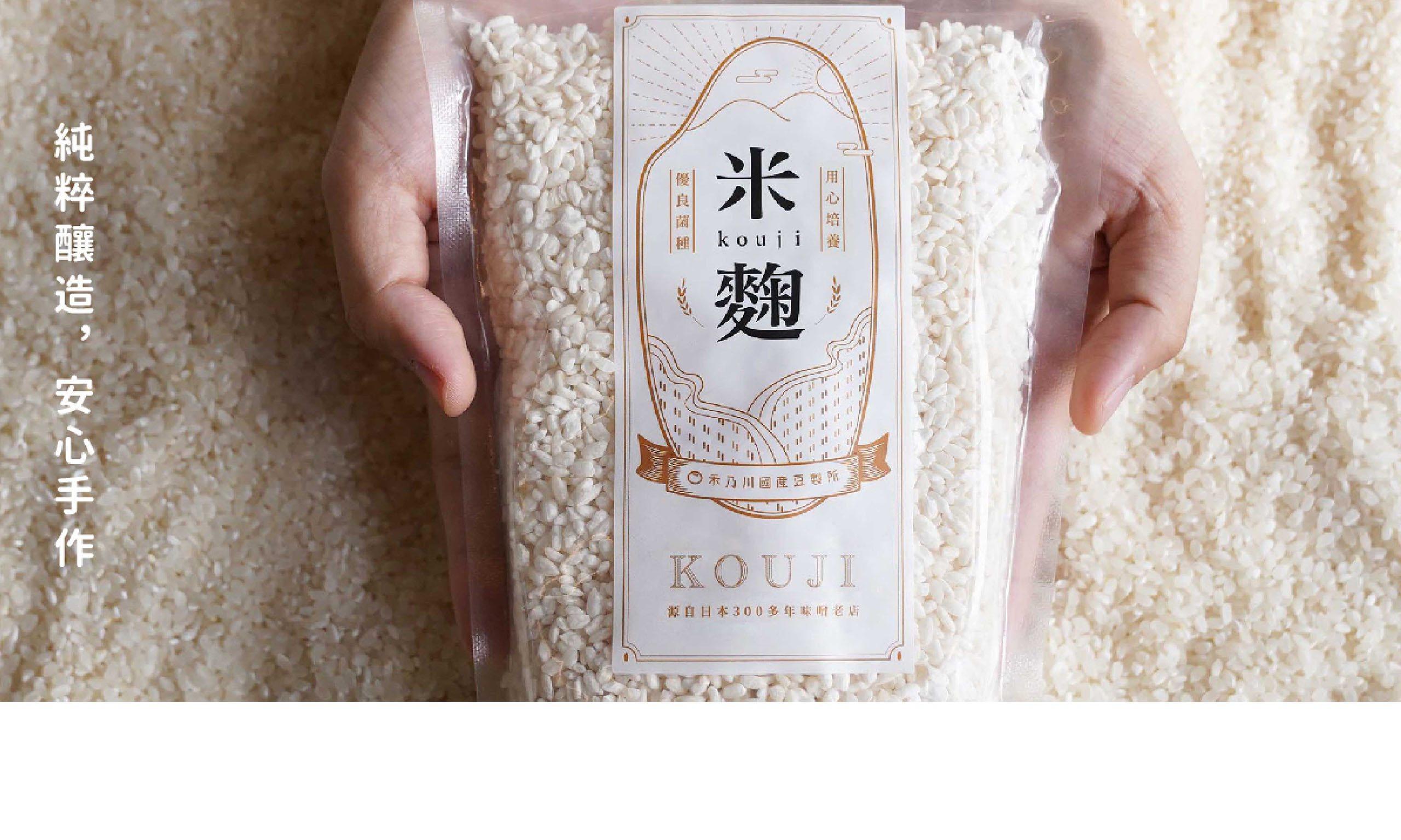 米麴 包裝設計