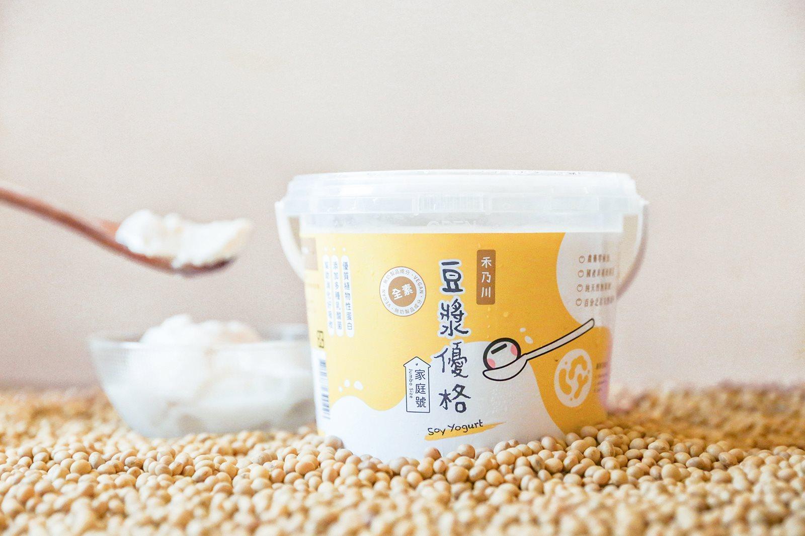豆漿優格哪裡買?禾乃川國產豆製所豆漿優格加入多種優質菌種,營養滿分