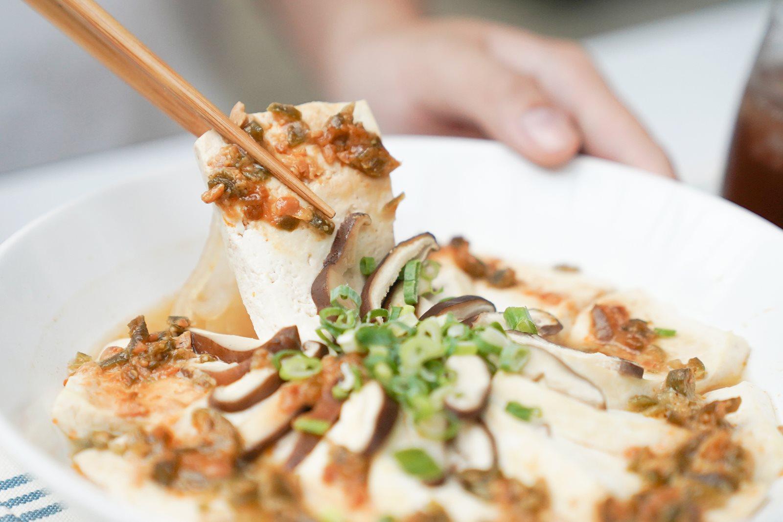 辛味噌香菇蒸豆腐,封存精華的淡雅好滋味|禾乃川小廚房