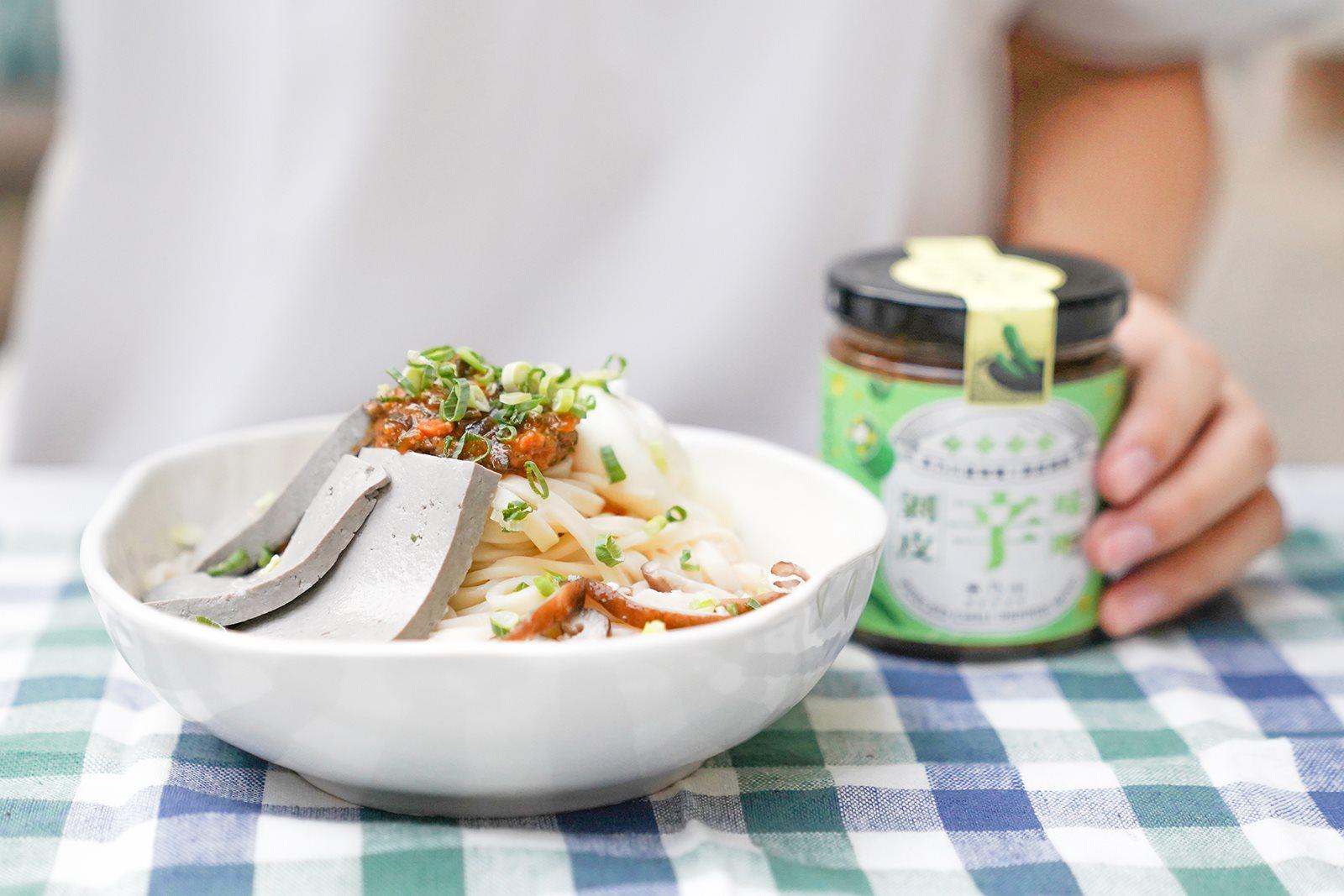 剝皮辛味噌豆腐拌麵,正餐與消夜都完美解決的極致好味|禾乃川小廚房