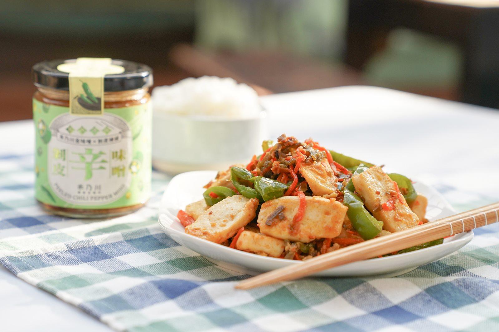 辛味噌彩蔬炒豆干,味濃不膩口的下飯家常好菜 禾乃川小廚房